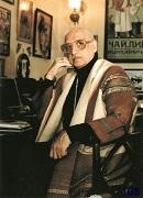 В.В.Катанян