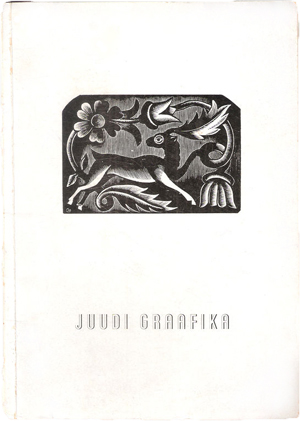 Juudi graafika. Katalog. Julius Genss Еврейская графика. Каталог. Юлиус Генс